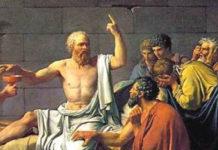 Человек есть политическое животное Аристотель
