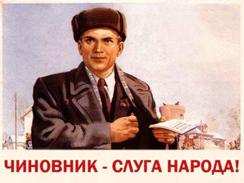 анализ депутатского мандата