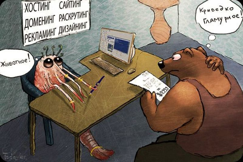 Язык и изменения общественной культуры России
