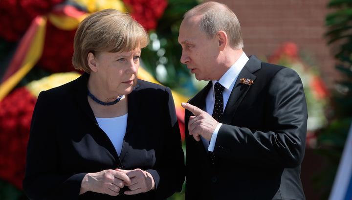 Россия и Германия исторические связи