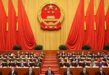 Конституционное право Китая