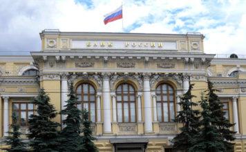 влияние экономических санкций на банковскую систему россии