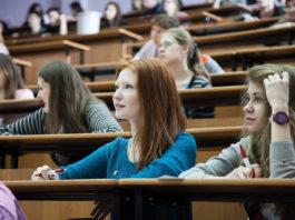 Профессиональная мотивация студентов разных специальностей