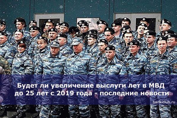 Что дает рвп в россии для граждан украины
