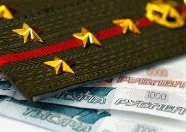 Как военному пенсионеру получить гражданскую пенсию