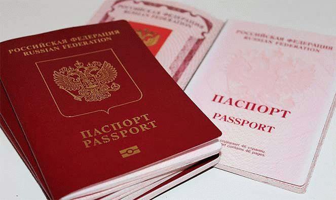 Можно ли гражданину получить загранпаспорт без военного билета в 2019 году