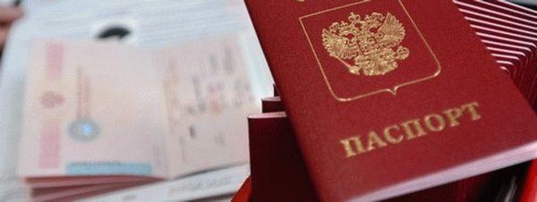 Копия военного билета для получения загранпаспорта