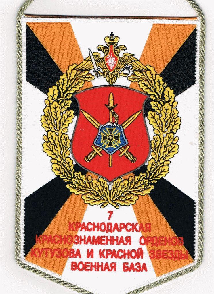 Служба по контракту абхазия вакансии