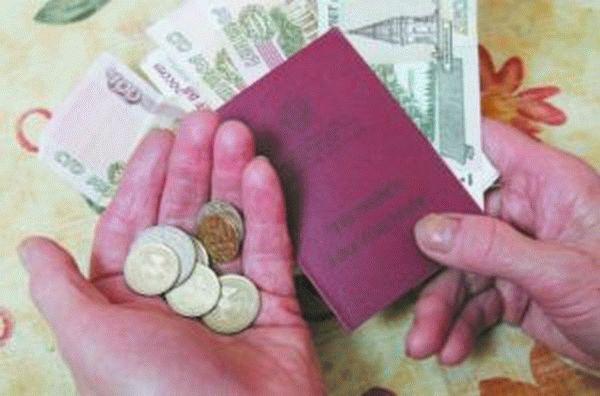 Прибавка к пенсии на иждивенцев: кому и в каком размере она полагается