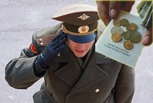 Вторая пенсия военным пенсионерам в 2019 году